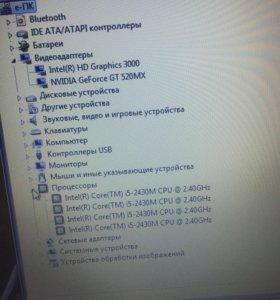 Игровой Самсунг intel core i5-4x ядерный