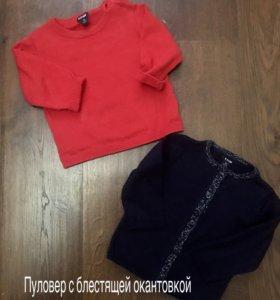 Кардиган, пуловер 74 размера
