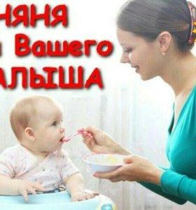 Услуги Няни
