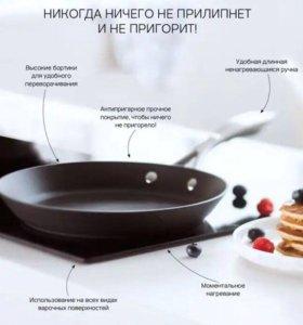 Сковорода для блинов «От шефа»с покрытием Eterna