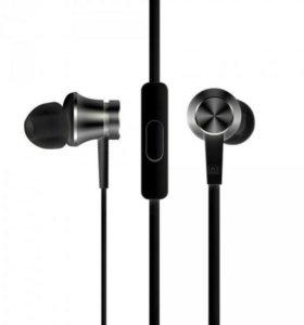 Xiaomi Fresh Headphones