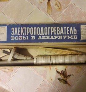 Электроподогреватель