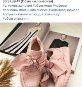 Много кроссовок в наличии)