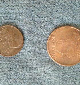 Монеты Норвегии и Тринидада