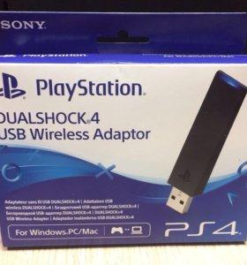 Pc Usb адаптер для Dualshock 4