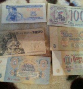 монеты ссср и иностранные и бонкноты
