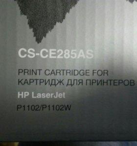 Тонерный картридж Canon 285