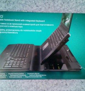 Клавиатура подставка для ноутбука Logitech Alto