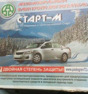 Электроподогреватель на УАЗ