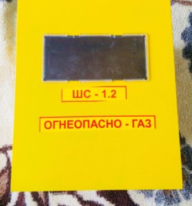 Ящик для газового счетчика!!!