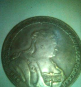 Монеты екатерина 1738 г.,есть еще монета петра 1