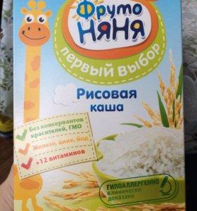 Каша ФрутоНяня 10 шт.рисовая безмолочная