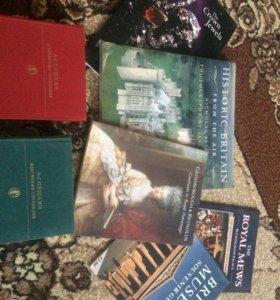 Старинные книги на оценку