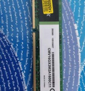 Оперативная память 8 gb