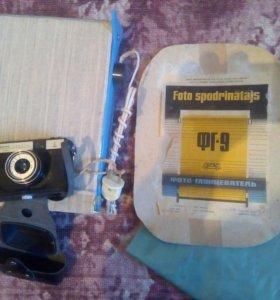 Фотоаппарат и проявитель