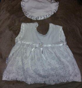 Нарядное платье для маленькой принцессы  2-6 мес.