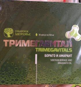 БАД Тримегавитал(Бораго и Амарант)