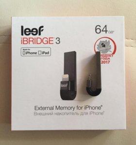 iBridge 3 - внешний накопитель для iPhone 5-8plus