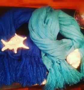 Палантин, шарф.