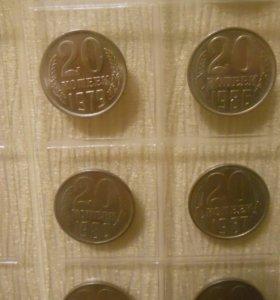 Погодовка СССР 20 копеек
