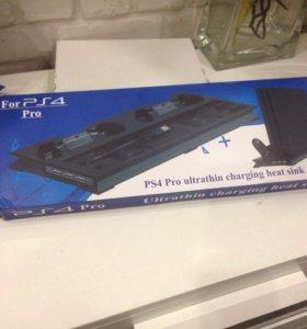 Подставка для PS4 Pro