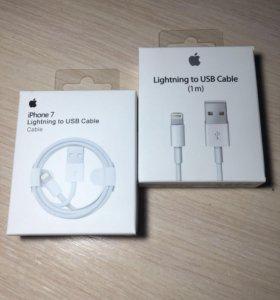 Кабель для iPhone 5/5s ... X