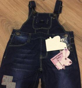 Комбинезон джинсовые Новый размер 98 sweet berry