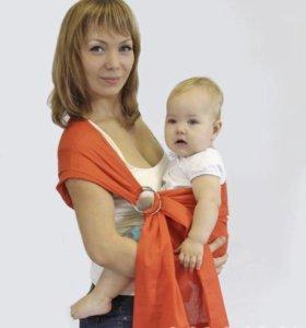 Слинг с кольцами новый фирмы активная Мама