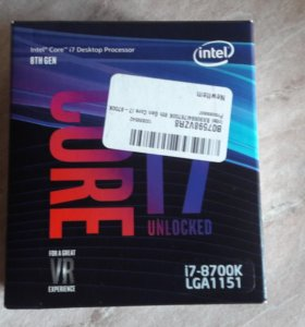 Процессор Intel Core i7 8700K BOX (В наличии)