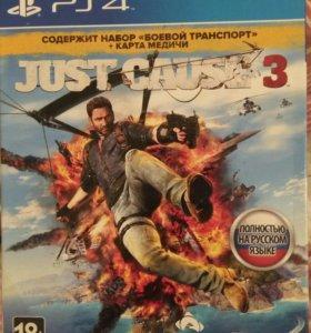 Лицензионный диск Just Cause 3