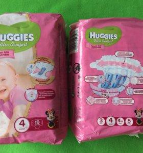Подгузники Haggies Ultra comfort для девочек 4.
