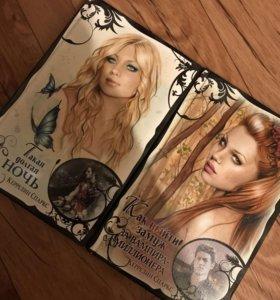 Серия из 2х книг . Керрелин Спаркс