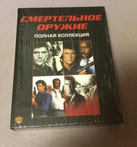 Смертельное оружие полная коллекция DVD