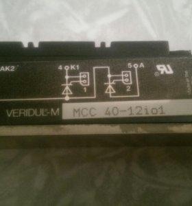 Модульный транзистор BBC MCC 40-12io1