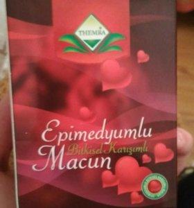 эпидиумная паста
