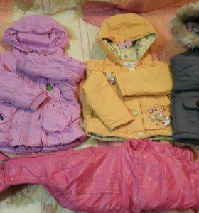 Пакет демисезонной одежды