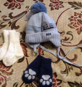 Шапка Barbaras, носки и варежки