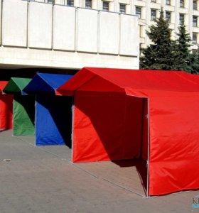 НОВЫЕ Палатки торговые для уличной торговли