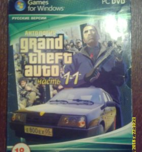 Grand theft auto часть 11, грозный сити.