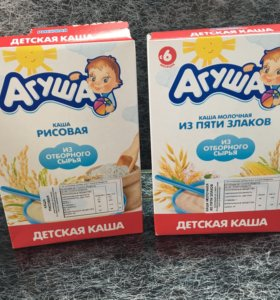 Рисовая каша Агуша