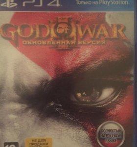 God of war обновлённая версия