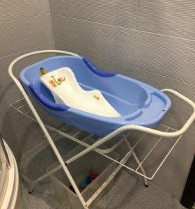Подставка для ванночки, ванночка и горка