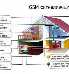 Автономная GSM сигнализация для дома, дачи и тд