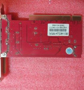 PCI-USB
