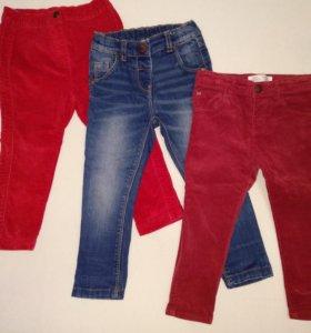 Джинсы и брюки до 92 см