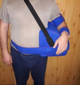 Бандаж для плечевого сустава.