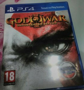 Диск для PS4 GOD OF WAR