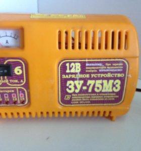 Зарядное устройство ЗУ 75М3