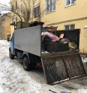 Вывоз мусора и хлама. Грузим и вывозим