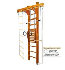 Комплекс Kampfer Wooden Ladder Maxi Ceiling